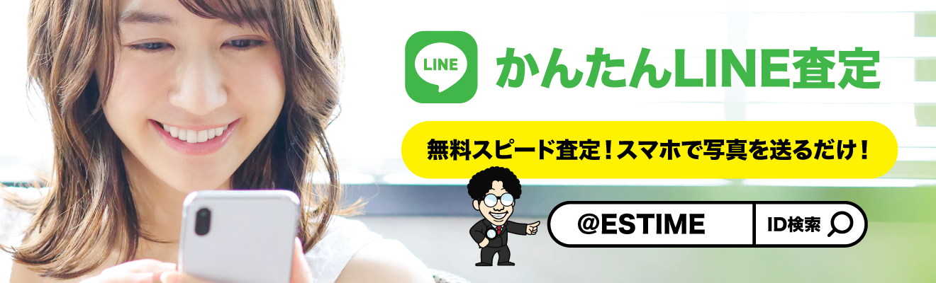 purchase/#line